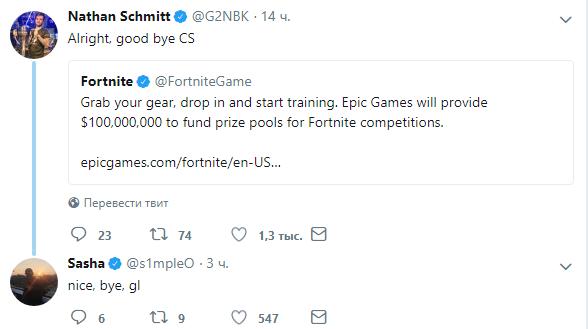 g2 nbk
