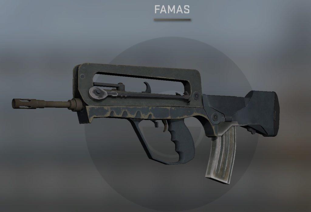 фамас