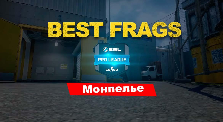 fragmuvie-esl-pro-league-9