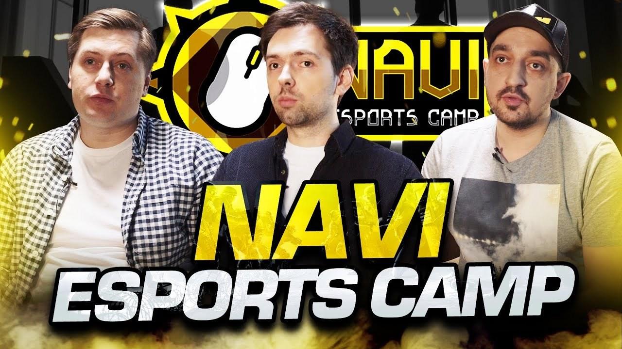 NAVI-Esports-Camp