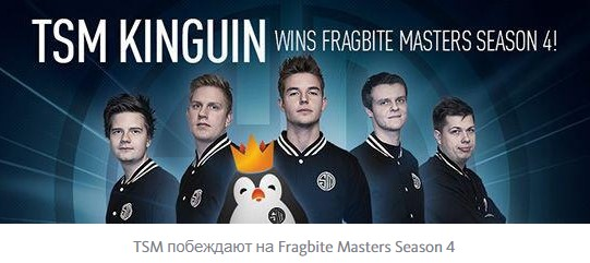 Solomind win Fragbite Masters 4