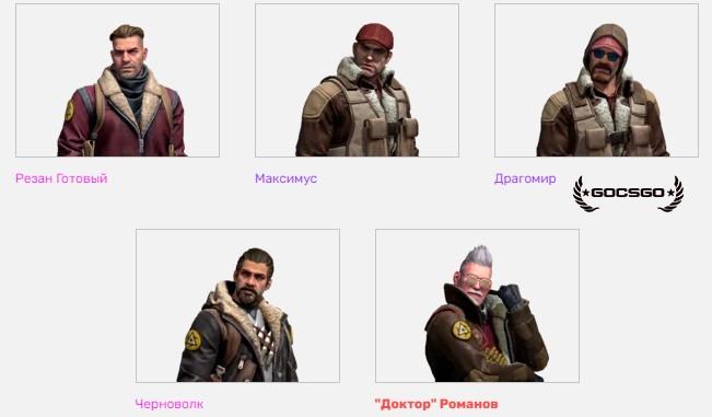 агенты ковалерия