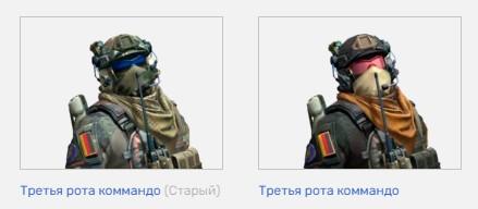 Агенты KSK