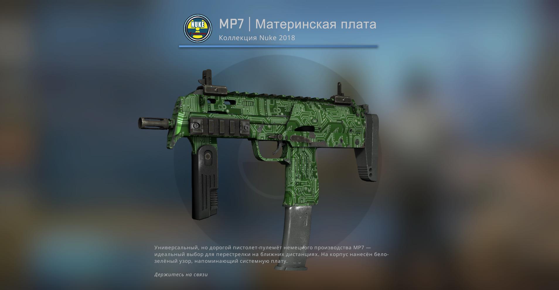 MP7   Материнская плата
